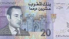 Официальная денежная единица марокко. Валюта страны. Её происхождение и внешний вид.