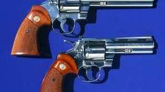 Огнестрельное оружие ограниченного поражения