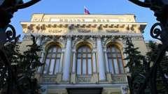 Особенности инфляции в россии