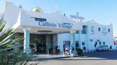 Отель callisto holiday village 4* (айя-напа, кипр): обзор, описание, номера и отзывы