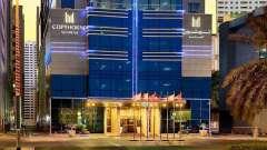 Отель copthorne hotel 4* sharjah, оаэ: обзор, описание, характеристики и отзывы