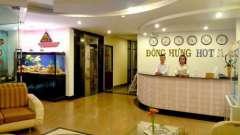 Отель dong hung hotel 3* (нячанг, вьетнам): описание и фото