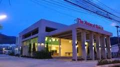Отель the naturals resort (patong, phuket, thailand): обзор, описание, характеристики и отзывы туристов