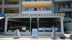 Palm beach (крит, греция). Palm beach hotel stalis 3* - фото, цены и отзывы туристов