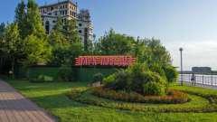 Парк 30-летия победы в краснодаре: фото, описание развлечений и адрес