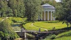 Павловский парк под петербургом