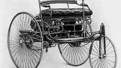 Первая машина в истории