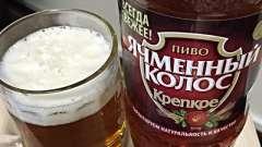 Пиво «ячменный колос» - возрожденный бренд