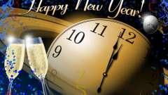 Почему мы празднуем новый год?