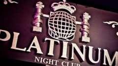 Популярные ночные клубы калининграда