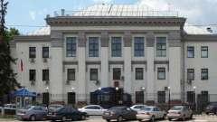 Посольство россии в киеве: где находится, как работает