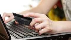 Потребительский кредит физическим лицам – немного правды от эксперта
