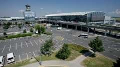 Предпочли аэропорт? Чехия готова предоставить огромный выбор