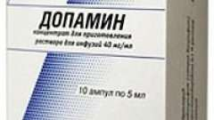 Препарат «допамин»: инструкция по применению