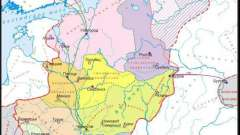 Причина распада древнерусского государства и его последствия