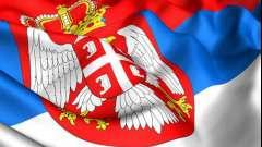Принимающая страна сербия: виза, особенности въезда для иностранцев