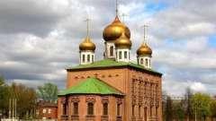 Путешествуем по россии: достопримечательности тулы