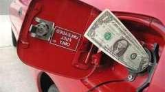 Расчет расхода топлива и причины его потери