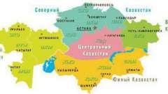 Республика казахстан: регионы и их особенности