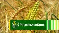 """""""Россельхозбанк"""", рефинансирование кредита: условия, проценты и программы банка"""