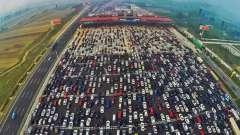 Самая широкая дорога в мире и в россии