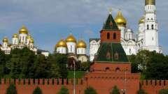 Самая высокая башня московского кремля. Описание башен московского кремля