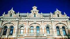Самые интересные музеи краснодара