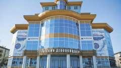 Самые популярные гостиницы улан-удэ