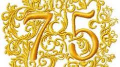 """Сценарий:""""юбилей – 75 лет мужчине"""" – праздник для души"""