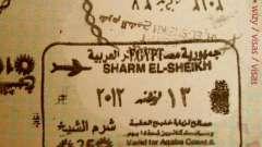 Синайская виза – бесплатный въезд в египет