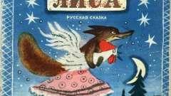 Сказка «кот, петух и лиса». Учимся вдумчиво читать