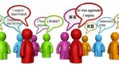 Сколько языков в мире? Интересные факты о языках