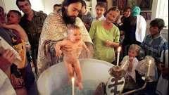 Следует ли крестить ребенка и что для этого нужно