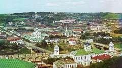 Смоленск: достопримечательности и интересные места