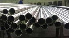 Сортамент стальных труб. Сортамент стальных труб электросварных