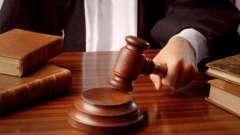 Ст. 397 упк рф. Вопросы, подлежащие рассмотрению судом при исполнении приговора