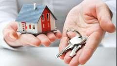 Ставка по ипотеке. Самые выгодные ипотечные кредиты