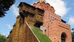 Столица древней руси: первая и очередные