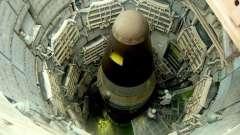 Стратегическое ядерное оружие россии: структура и численный состав