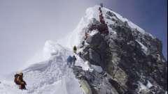 Ступень хиллари, склон горы эверест: описание и история