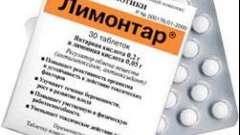 """Таблетки """"лимонтар"""": инструкция по применению"""