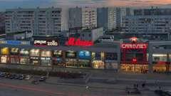 Тц «самолет» (ульяновск): всё что нужно для шопинга и отдыха