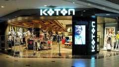 Торговая сеть koton. Магазины в москве