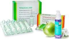 """""""Транексамовая кислота"""" - эффективное антифибринолитическое средство"""