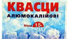 """Универсальное средство """"алюмокалиевые квасцы"""""""