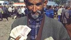 Узбекистан: валюта, экономическое состояние страны и добрососедские отношения