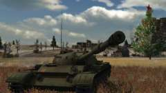 """Валюта """"кристалл"""": что такое в world of tanks"""