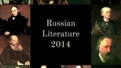 Великие русские писатели и поэты
