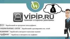 Vipip.ru: отзывы. Обман или реальный заработок?