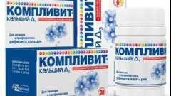"""Витамины """"кальций компливит"""": отзывы и рекомендации"""